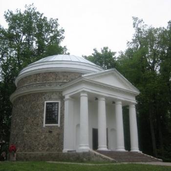 Preiļu muižas kapela