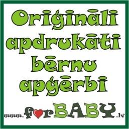 ForBaby.lv